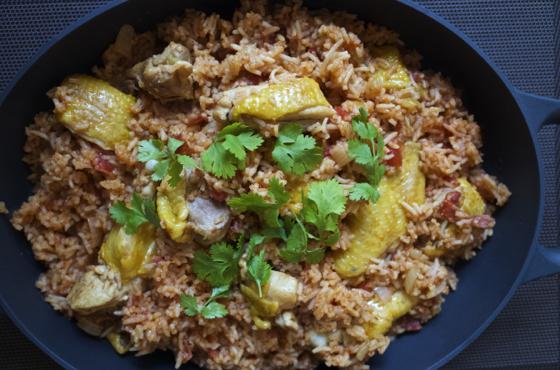 one-pot chicken rice recipe