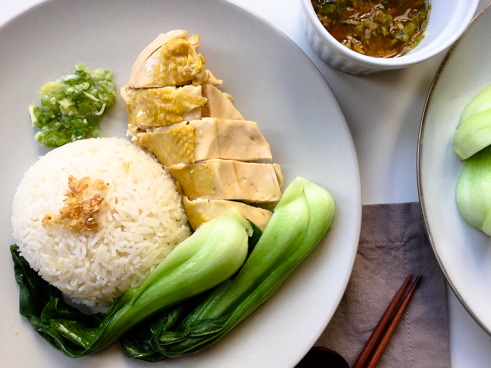 Hainanese Chicken Rice recipe